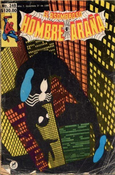 Cover for El Asombroso Hombre Araña (Novedades, 1980 series) #349