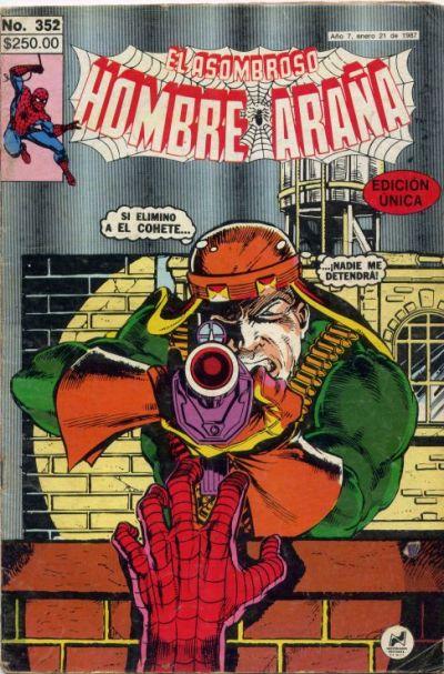 Cover for El Asombroso Hombre Araña (Novedades, 1980 series) #352