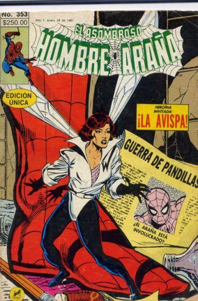 Cover for El Asombroso Hombre Araña (Novedades, 1980 series) #353