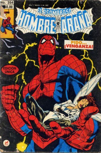 Cover for El Asombroso Hombre Araña (Novedades, 1980 series) #354
