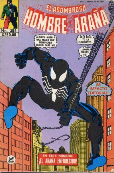 Cover for El Asombroso Hombre Araña (Novedades, 1980 series) #355