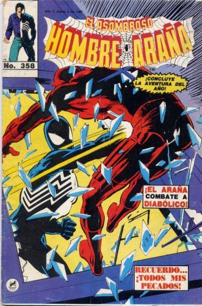 Cover for El Asombroso Hombre Araña (Novedades, 1980 series) #358