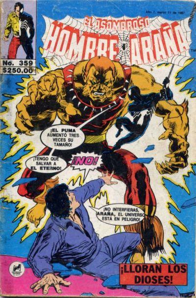 Cover for El Asombroso Hombre Araña (Novedades, 1980 series) #359
