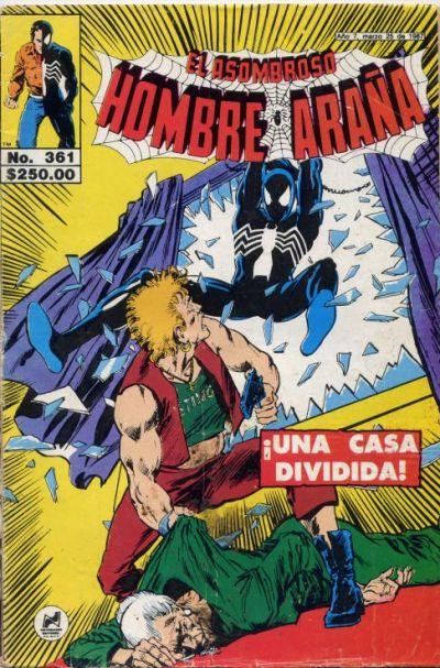 Cover for El Asombroso Hombre Araña (Novedades, 1980 series) #361
