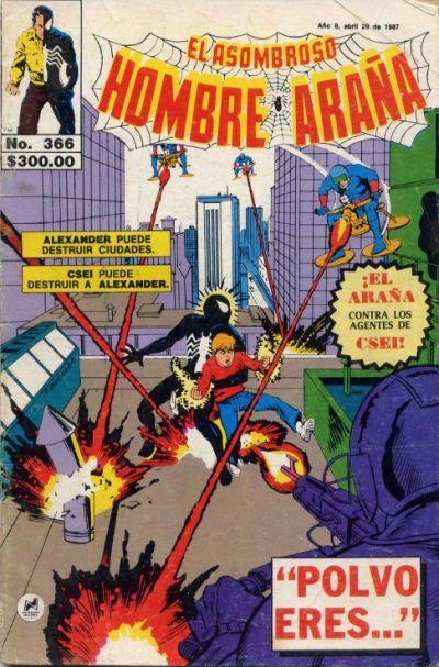 Cover for El Asombroso Hombre Araña (Novedades, 1980 series) #366