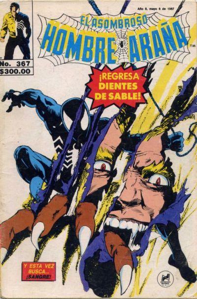 Cover for El Asombroso Hombre Araña (Novedades, 1980 series) #367
