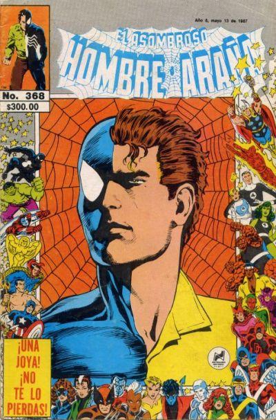Cover for El Asombroso Hombre Araña (Novedades, 1980 series) #368