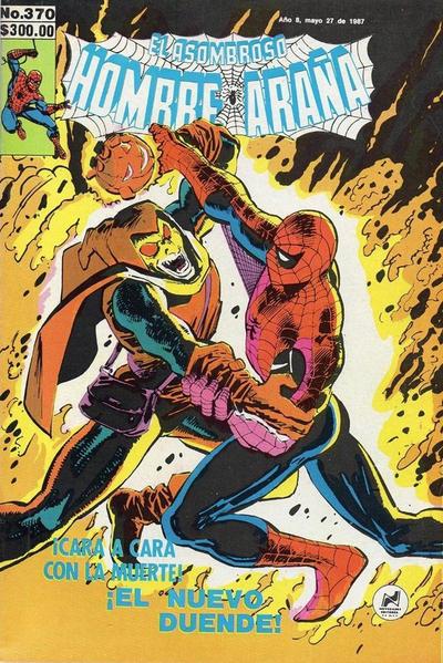 Cover for El Asombroso Hombre Araña (Novedades, 1980 series) #370