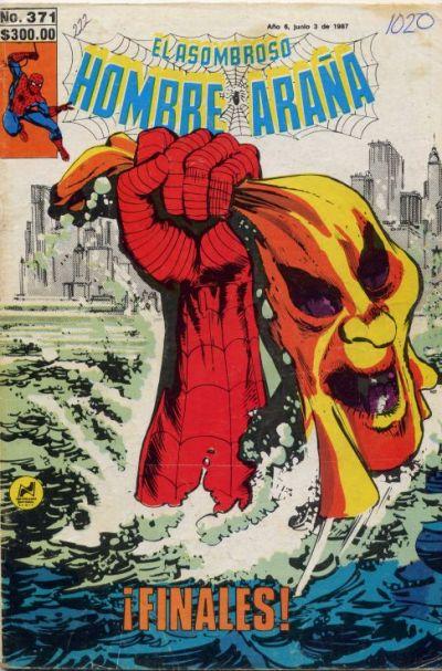 Cover for El Asombroso Hombre Araña (Novedades, 1980 series) #371