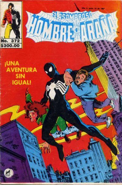 Cover for El Asombroso Hombre Araña (Novedades, 1980 series) #372