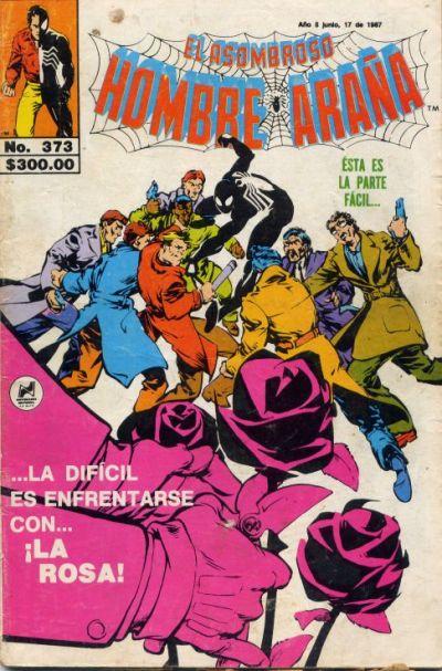 Cover for El Asombroso Hombre Araña (Novedades, 1980 series) #373