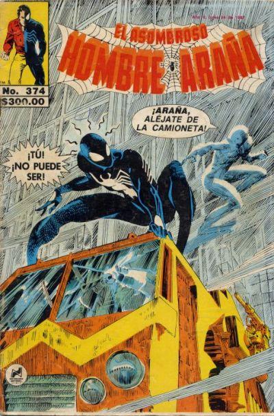 Cover for El Asombroso Hombre Araña (Novedades, 1980 series) #374