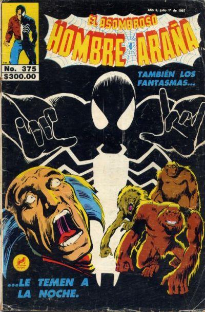 Cover for El Asombroso Hombre Araña (Novedades, 1980 series) #375