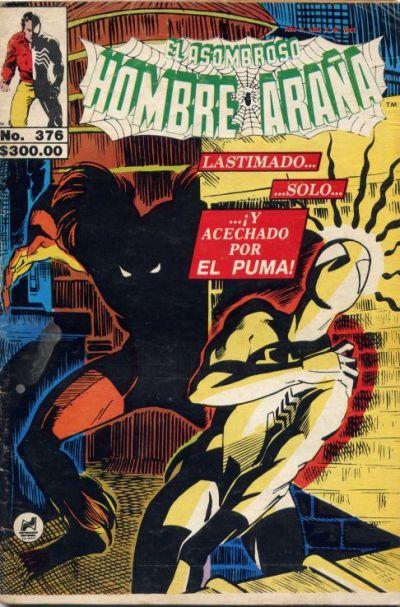 Cover for El Asombroso Hombre Araña (Novedades, 1980 series) #376