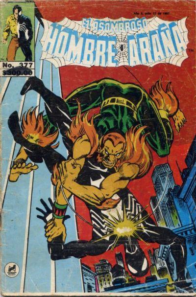 Cover for El Asombroso Hombre Araña (Novedades, 1980 series) #377