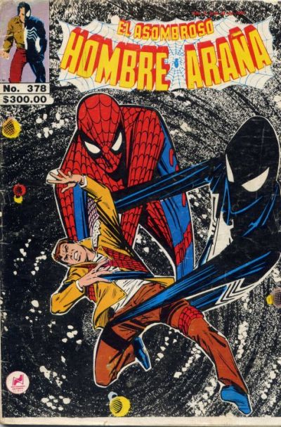Cover for El Asombroso Hombre Araña (Novedades, 1980 series) #378