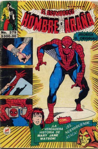 Cover for El Asombroso Hombre Araña (Novedades, 1980 series) #379