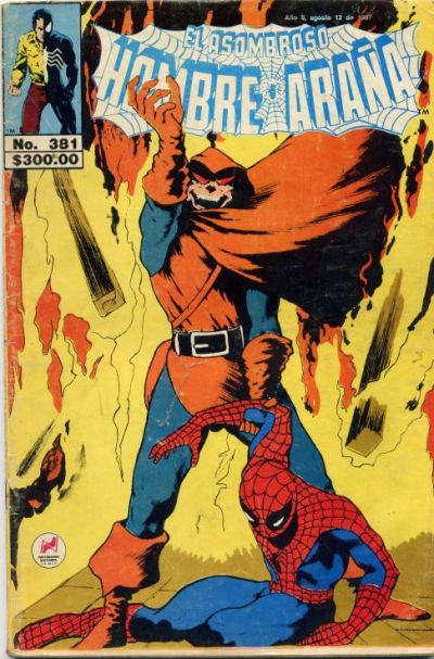 Cover for El Asombroso Hombre Araña (Novedades, 1980 series) #381