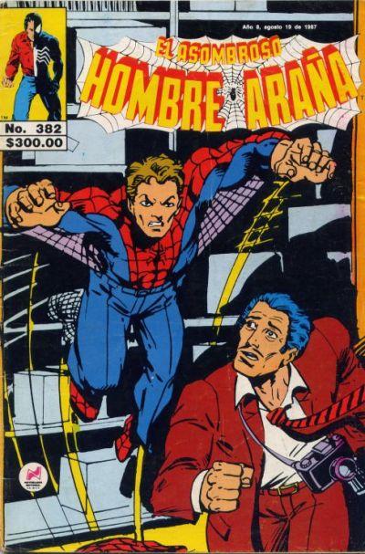 Cover for El Asombroso Hombre Araña (Novedades, 1980 series) #382