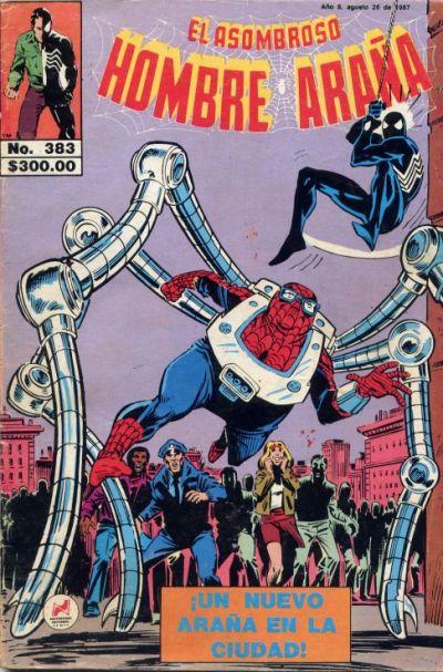 Cover for El Asombroso Hombre Araña (Novedades, 1980 series) #383