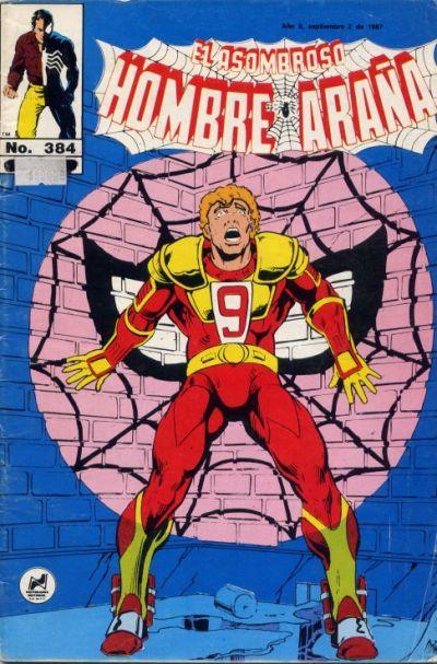 Cover for El Asombroso Hombre Araña (Novedades, 1980 series) #384