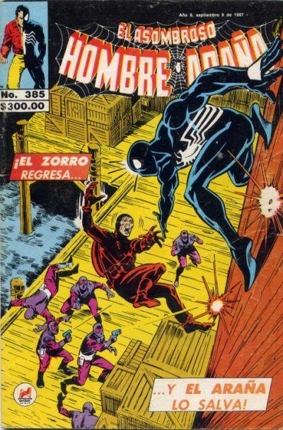 Cover for El Asombroso Hombre Araña (Novedades, 1980 series) #385