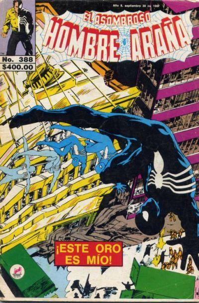 Cover for El Asombroso Hombre Araña (Novedades, 1980 series) #388