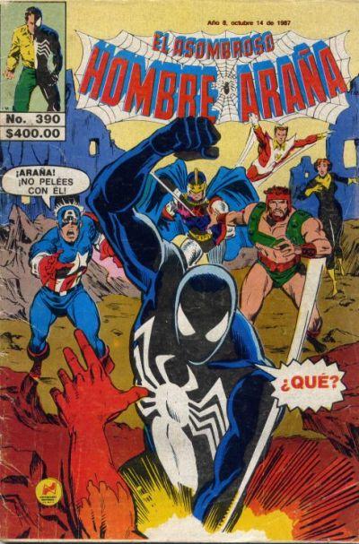 Cover for El Asombroso Hombre Araña (Novedades, 1980 series) #390