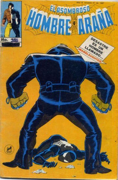 Cover for El Asombroso Hombre Araña (Novedades, 1980 series) #391