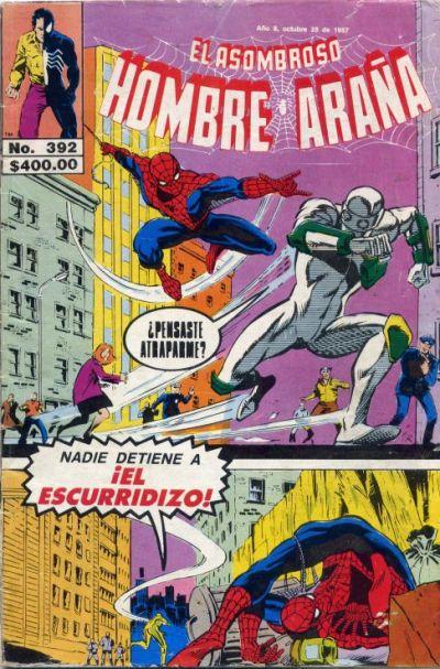Cover for El Asombroso Hombre Araña (Novedades, 1980 series) #392
