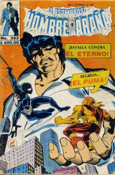 Cover for El Asombroso Hombre Araña (Novedades, 1980 series) #393