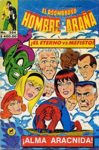 Cover for El Asombroso Hombre Araña (Novedades, 1980 series) #394