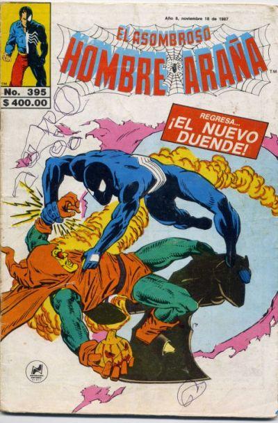 Cover for El Asombroso Hombre Araña (Novedades, 1980 series) #395