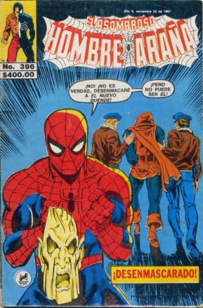 Cover for El Asombroso Hombre Araña (Novedades, 1980 series) #396