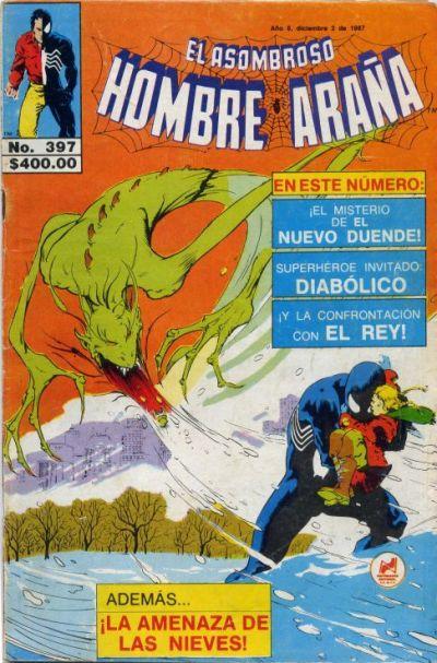 Cover for El Asombroso Hombre Araña (Novedades, 1980 series) #397