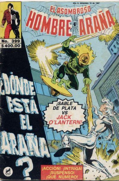 Cover for El Asombroso Hombre Araña (Novedades, 1980 series) #399