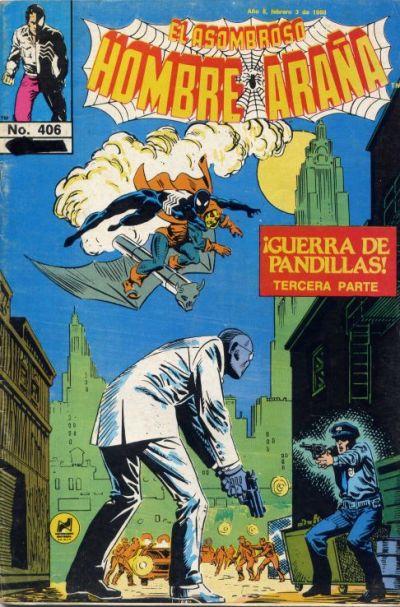 Cover for El Asombroso Hombre Araña (Novedades, 1980 series) #406