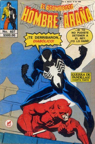 Cover for El Asombroso Hombre Araña (Novedades, 1980 series) #407