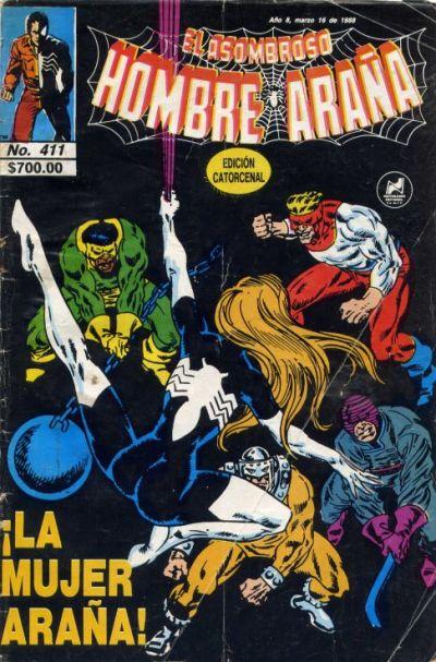 Cover for El Asombroso Hombre Araña (Novedades, 1980 series) #411