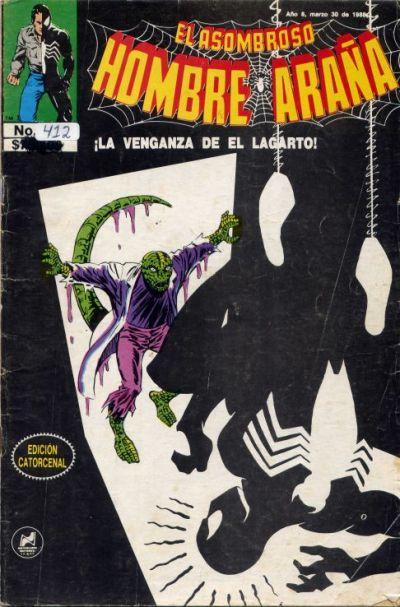Cover for El Asombroso Hombre Araña (Novedades, 1980 series) #412