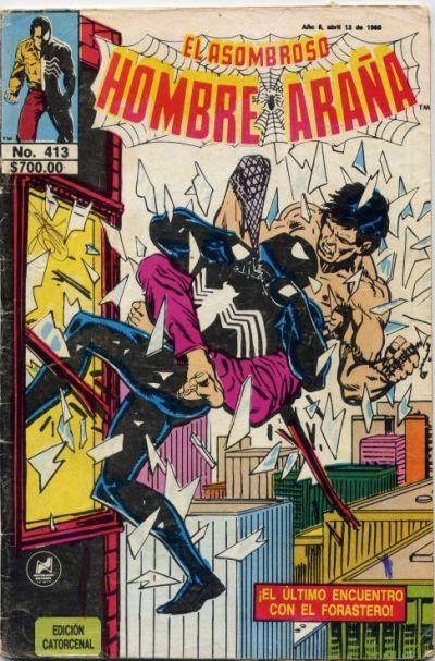 Cover for El Asombroso Hombre Araña (Novedades, 1980 series) #413