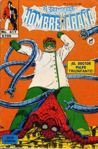 Cover for El Asombroso Hombre Araña (Novedades, 1980 series) #417