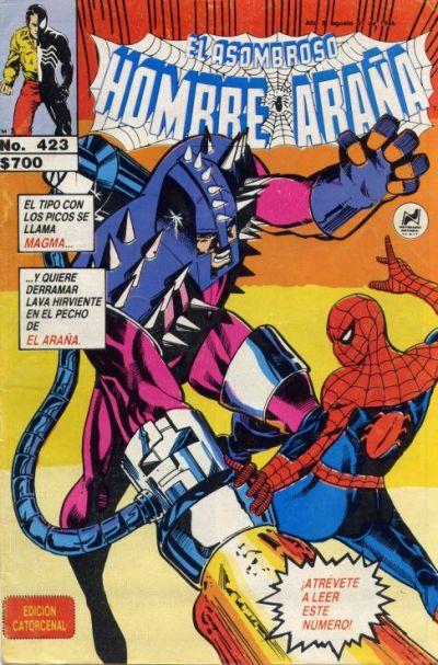 Cover for El Asombroso Hombre Araña (Novedades, 1980 series) #423