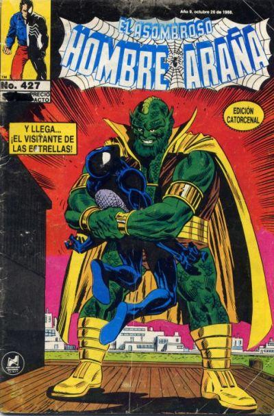 Cover for El Asombroso Hombre Araña (Novedades, 1980 series) #427