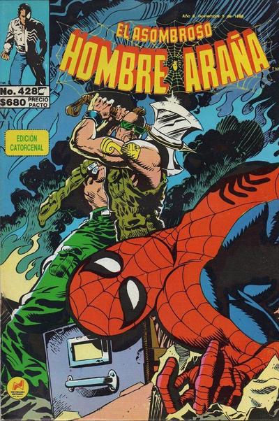 Cover for El Asombroso Hombre Araña (Novedades, 1980 series) #428