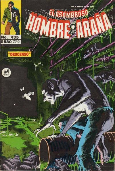 Cover for El Asombroso Hombre Araña (Novedades, 1980 series) #435