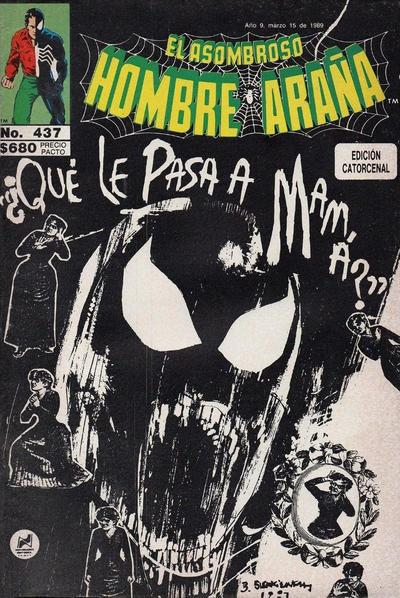 Cover for El Asombroso Hombre Araña (Novedades, 1980 series) #437