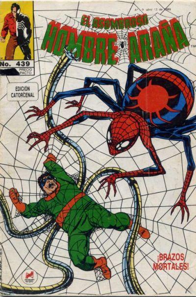 Cover for El Asombroso Hombre Araña (Novedades, 1980 series) #439