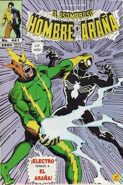 Cover for El Asombroso Hombre Araña (Novedades, 1980 series) #441
