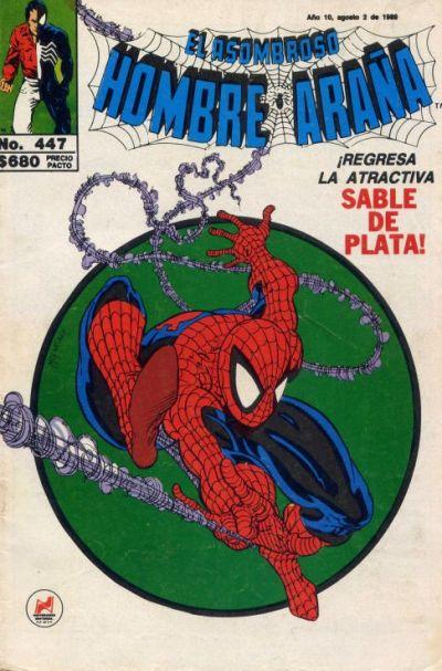Cover for El Asombroso Hombre Araña (Novedades, 1980 series) #447